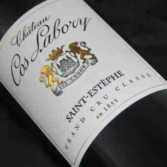 Chateau Cos Labory , Chateau Cos Labory , 2005